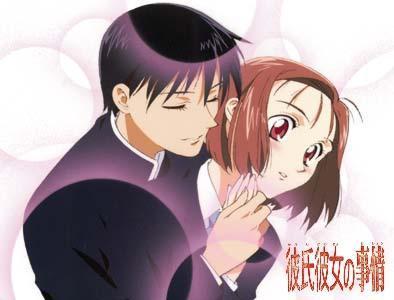 Suche gute und süße Animes über Liebe (liebeskummer
