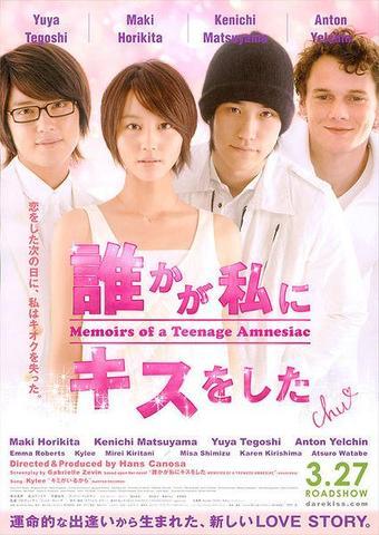 frage gute teenager liebesfilme