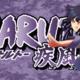 Hinata Wallpaper (Naruto)