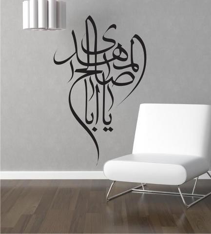 arabisches schriftzeichen bersetzen arabisch schrift uebersetzung. Black Bedroom Furniture Sets. Home Design Ideas