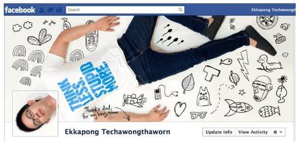 badoo löschen facebook eisenstadt