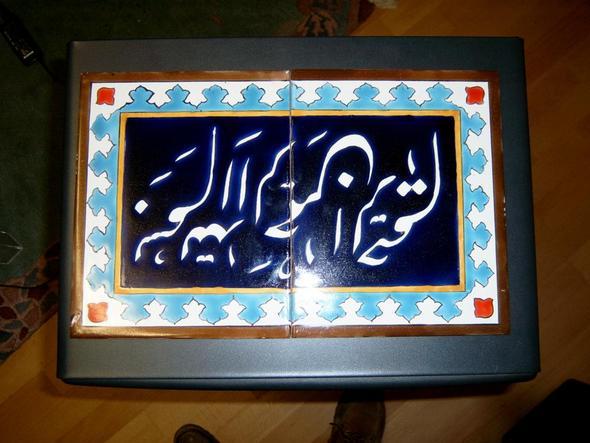 farsi oder arabisch was bedeutet die schrift auf den. Black Bedroom Furniture Sets. Home Design Ideas