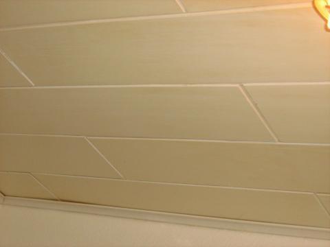 Holzpaneele abwaschen wasser kaputtgehen paneele - Nikotin wande abwaschen ...