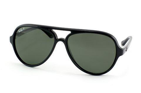 genau diese sonnenbrille suche ich. Black Bedroom Furniture Sets. Home Design Ideas