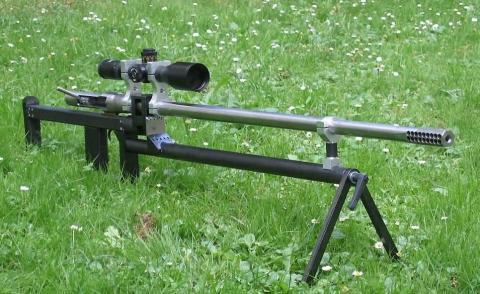 K 11 Gun Weiss Jemand wie diese Waffe heißt ? (Waffen, Militär, Präzision)