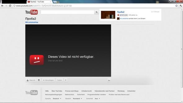 kostenlos bei youtube registrieren
