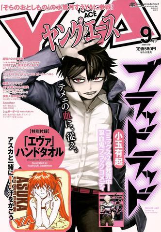 Blood Lad - (Anime, Vampire)