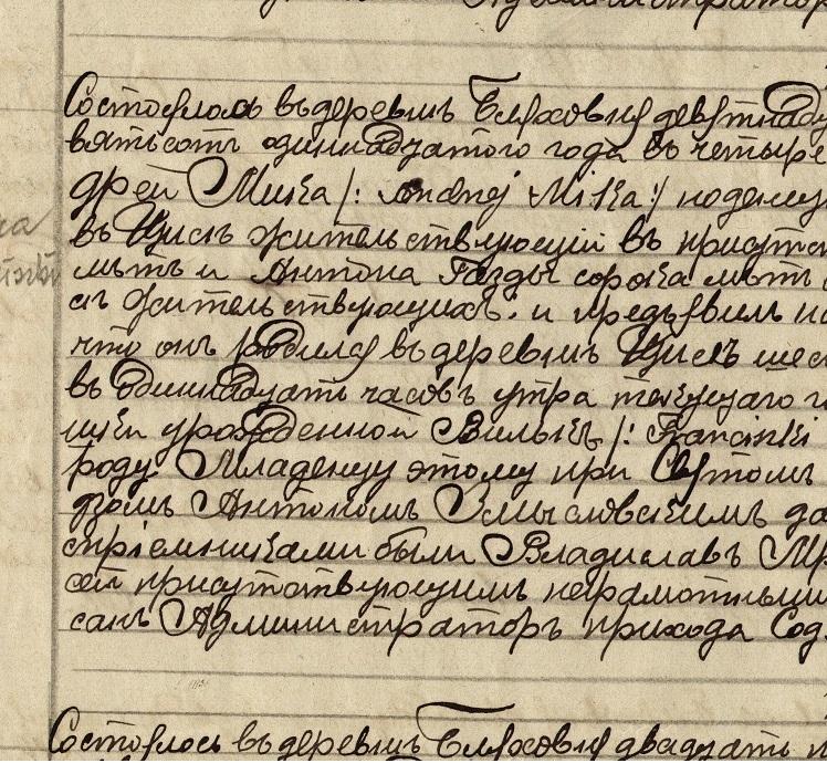 bersetzung russischer handschrift um 1900 russisch schreibschrift. Black Bedroom Furniture Sets. Home Design Ideas