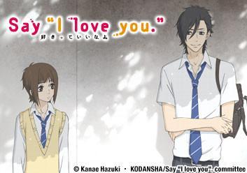 Suki-tte li na yo - (Anime, Manga, Vampire Knight)