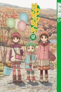 yotuba - (Anime, Manga, zeichnen)