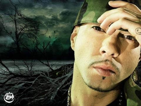 Frankfurt Rapper