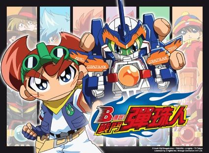 B-daman - (Anime, Fernseher)