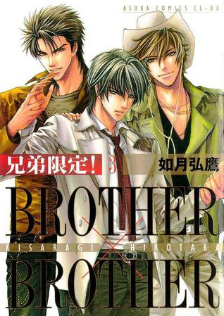 Brother x Brother  - (Manga, Yaoi, Otaku)