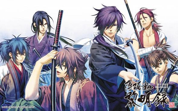Alle Jungs aus dem Anime - (Anime, Suche Anime, lila-haare)
