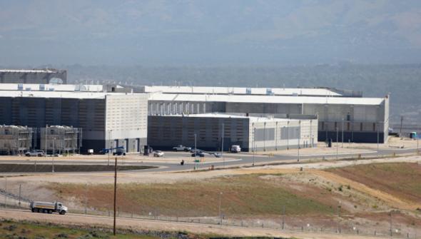 Der NSA Datencenter in Utah - (Festplatte, NSA, Speicherort)