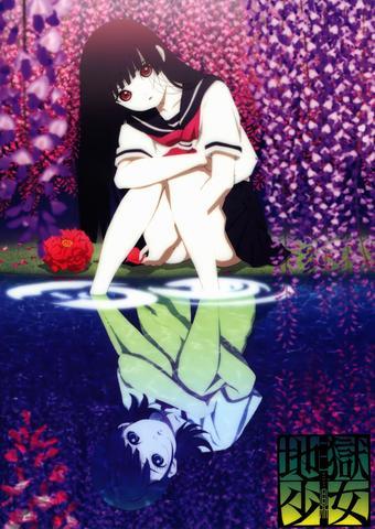 Jigoku Shoujo - (Anime, Manga, Animes)