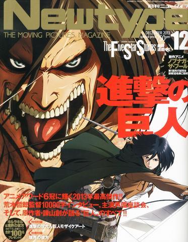 Shingeki no Kyojin - (Anime, Manga, Animes)