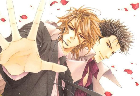 Keep out - (Buch, Anime, Manga)