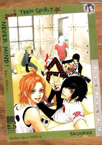 Teen Spirit - (Manga, Kawaii)