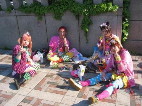 Oshare Kei / Decora - (Mode, Jugend, Japan)