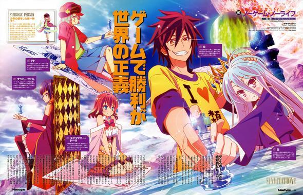No Game No Life - (Film, Anime, Serie)