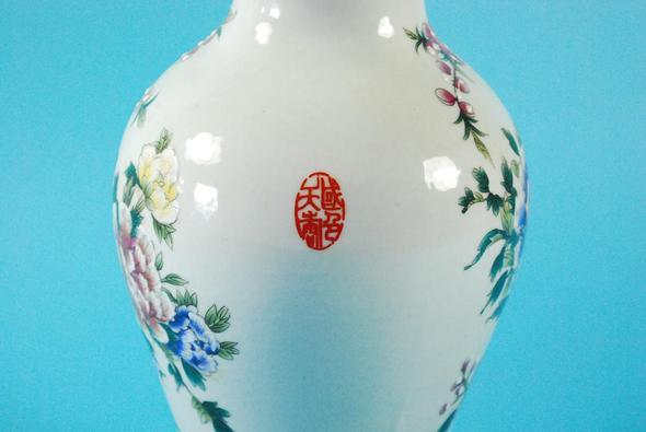 vase5 - (China, Porzellan, vase)