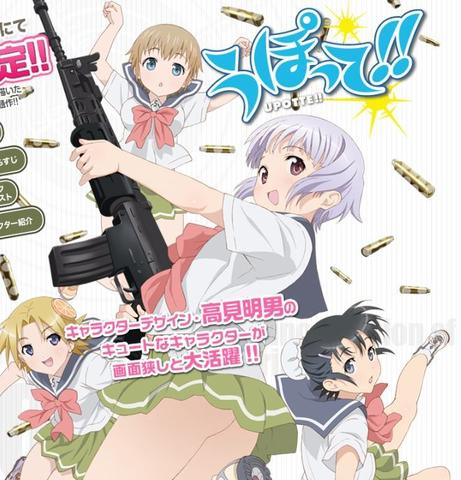 Upotte! - (Anime, Animes)