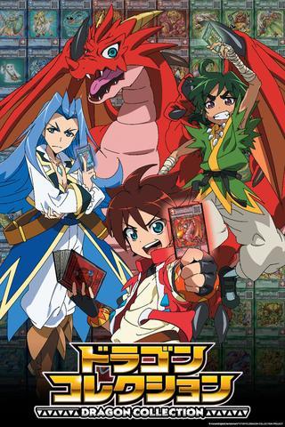 Dragon Collection - (Anime, Animes)