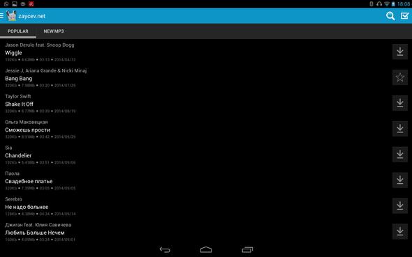 screenshot der app - (Musik, hören, ohne wlan)