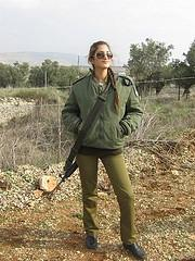 Libanon 2006 - (Schule, Politik, USA)