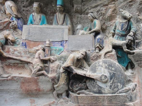 Dazu-China-FolterdurchTierGötter. - (Geschichte, Zeit, Bibel)