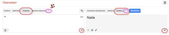Translate.Google.de  Arabisch in Deutsch - (Sprache, Schrift, arabisch)