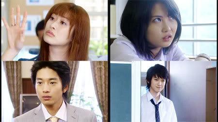 links oben Makiko, unten Naoki, rechts oben Youko, unten Riku - (japanisch, Drama)