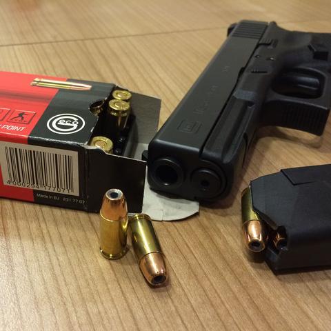 Glock - (Waffenschein, Schützenverein)