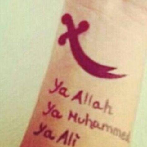 Alevitische tattos ? ? ? (Islam, Tattoo, Muslime)