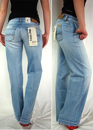 Welche Jeansmarke ist bei kräftigen Oberschenkeln zu