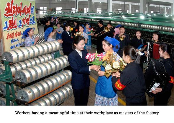 Fabrikarbeiterinnen in Demokr.VolksRep Nordkorea - (Stadt, Geografie, Erdkunde)