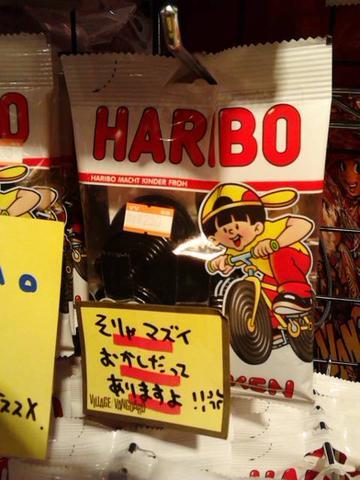 Haribo Lakritzschnecken in Japan - Bild 4 - (Japan, Marke)
