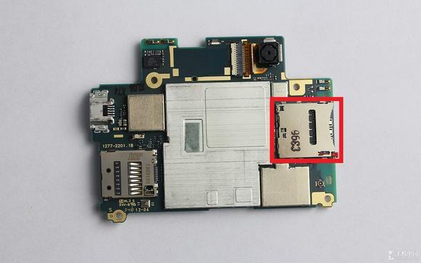 Simslot - (Handy, Sony, SIM-Karte)
