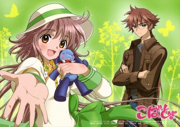 Guter Anime