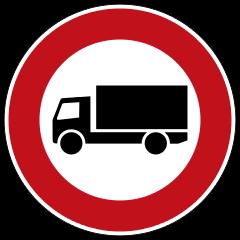 Zeichen 253 - (LKW, parken, Verkehrsberuhigte Zone)