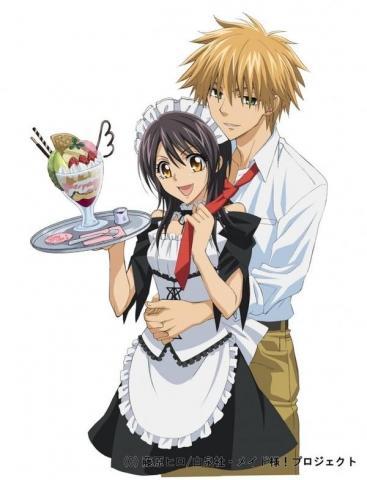 Kaichou wa maid-sama - (Anime, lustig)