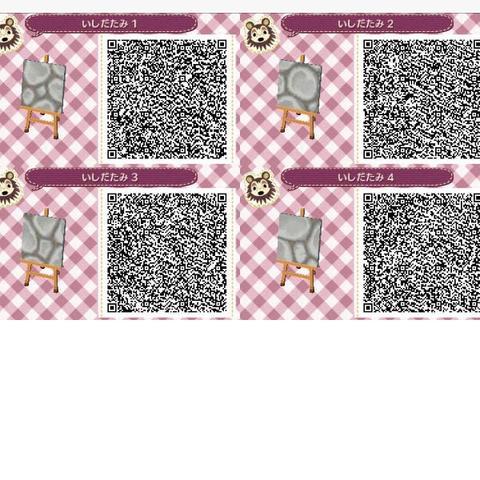 Meine Frage Bei Animal Crossing New Leaf Ist Ja Beim Bahnhof Etc