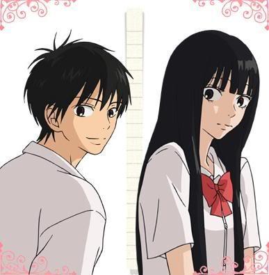 Kimi ni todoke - (Anime, Manga)