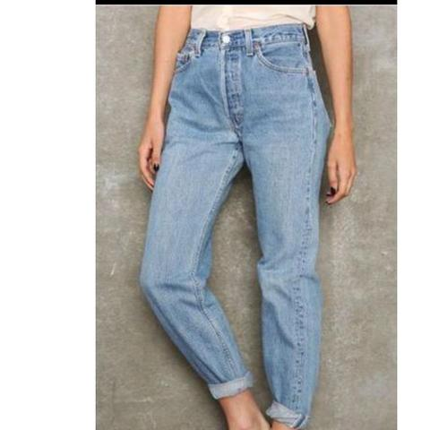 """Levis Jeans. Diese Jeans finde ich leider nicht auf der Website von """"Levis""""  - (Anime, Naruto, sensei kakashi)"""