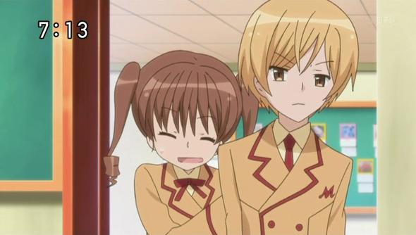 yumeiro patissiere  - (Liebe, Anime, Paar)