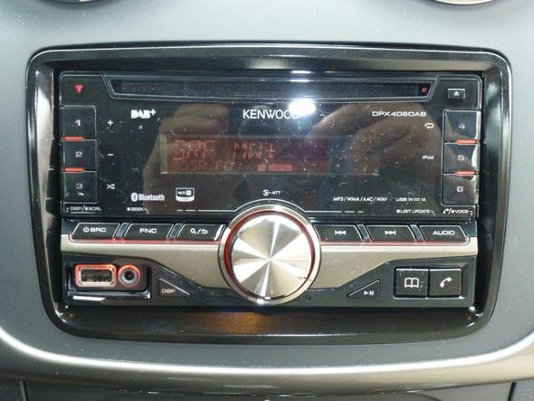 So sieht das Kenwood DPX406DAB aus - (Autoradio, Autoradio 2DIN)