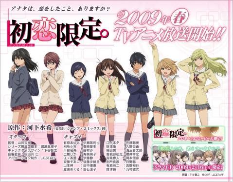Hatsukoi Limited - (Anime, Comedy, romance)
