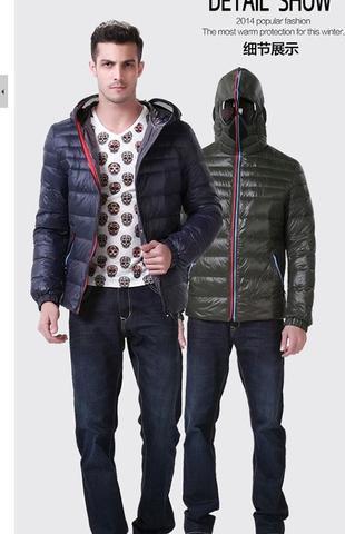 Jacke - (Mode, Klamotten, Style)