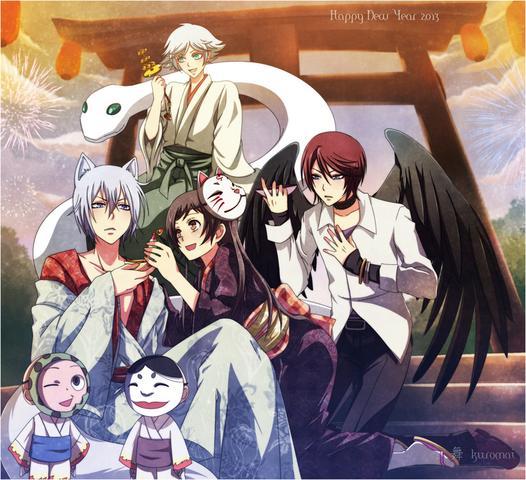 hier - (Anime, gesucht)
